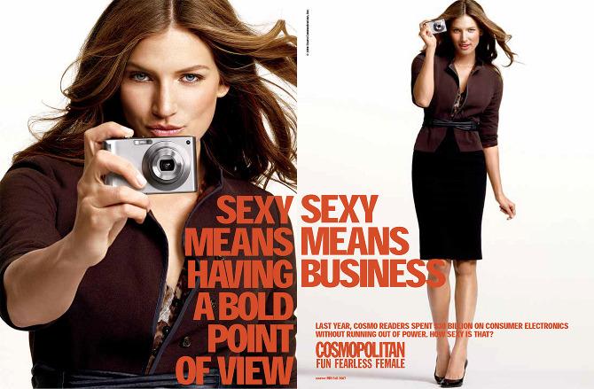 cosmopolitan magazine advertising jennifer waverek